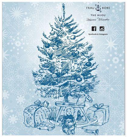 もうすぐクリスマス.jpg