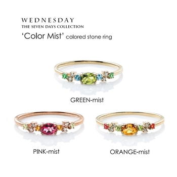 3水-1-1color mist ring2.jpg