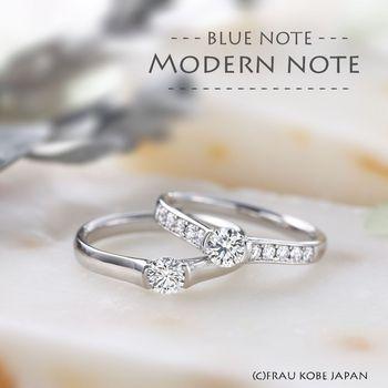 BLUE NOTE modern note イメージ ロゴ.jpg