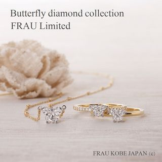 Butterfly diamond collection.jpg