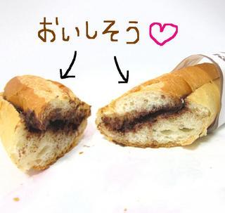 ぱん.JPG