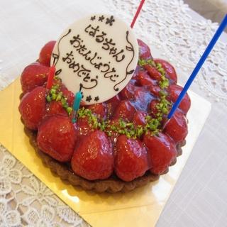 イチゴタルトケーキ.JPG