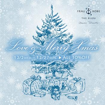 クリスマスセール 2015 神戸 三宮センター街.jpg