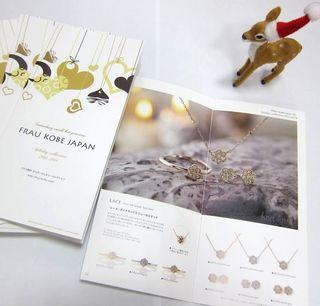 クリスマス_アクセサリー_カタログ.jpg
