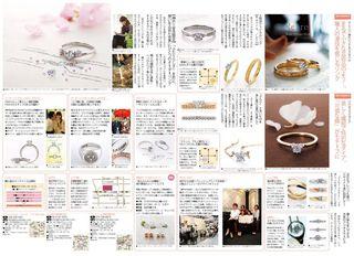 ゼクシィ指輪5-6.jpg
