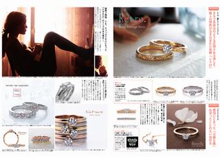 ゼクシイ指輪FRAU3-4.png