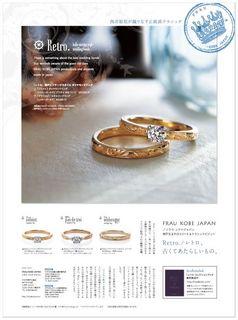 ナチュリラ 指輪6月 フラウ神戸.jpg