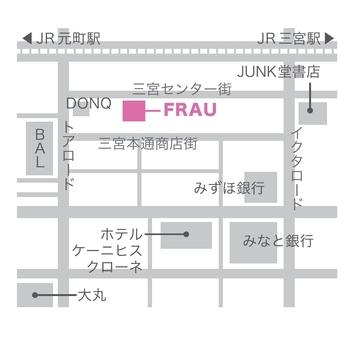 フラウコウベ神戸三宮店場所.jpg