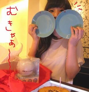 プレゼント2 (1).JPG