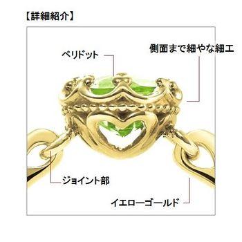 ペリドットリング 詳細.jpg