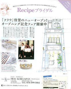 レシピ30ページ.jpg