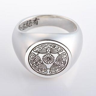 家紋の指輪.jpg