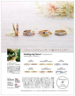 広告美人百花2013年8月.jpg