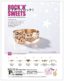 広告QLAP2013年7月.jpg