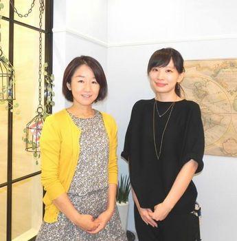 日本経済新聞 藤井・��田.jpg