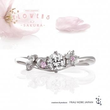 桜ダイヤモンドリング.jpg
