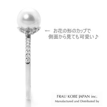 真珠の指輪 側面.jpg