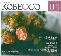 神戸っこ表紙.jpg