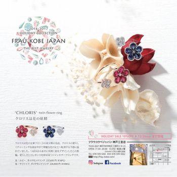 神戸っ子-P2.jpg