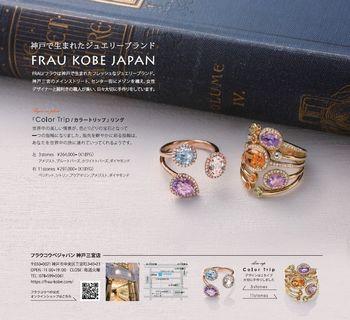 神戸っ子広告.jpg