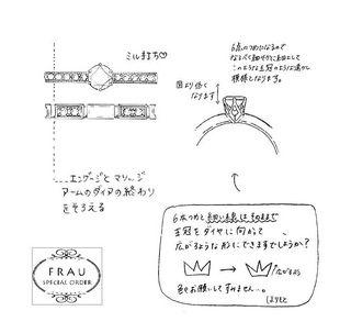 神戸オーダーメードリングデザイン画.JPG