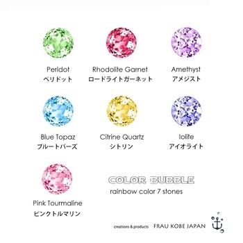 繧、繝ウ繧ケ繧ソ逾槭き繝ゥ繝シ繝舌ヶ繝ォ (10).jpg