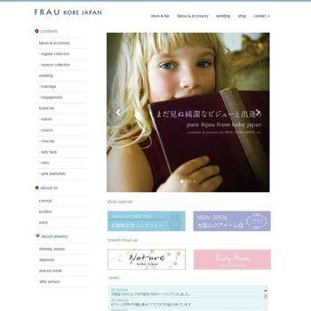FRAU KOBE JAPAN 公式ホームページPC版.jpg