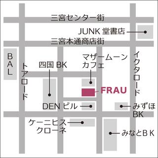 FRAU地図.jpg