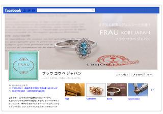 FRAUfacebook仮.png