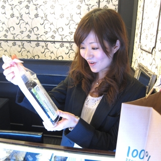 HARU プレゼント3.JPG