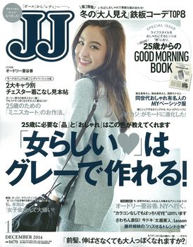 JJ.jpg