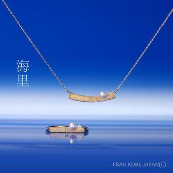 KAZUSA海里.jpg