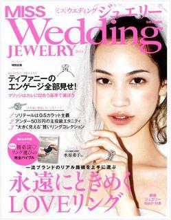 MISS wedding jewelry ミスウエディングジュエリー.jpg
