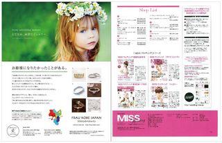 MISSwedding2013春表3.jpg