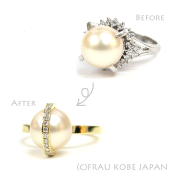 Pearl Ring.png