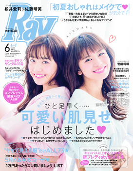 Ray6月号.png