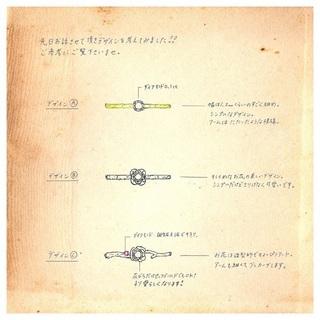 SAKAMOTO様デザイン画.jpg