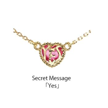 YES Necklace フラウ.jpg