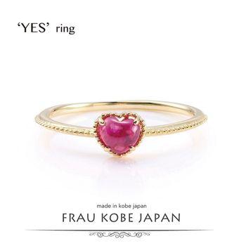 YES ring.jpg