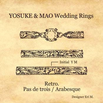 YOSUKE MAO.png