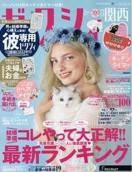 books-ogaki_4910025091180.jpg