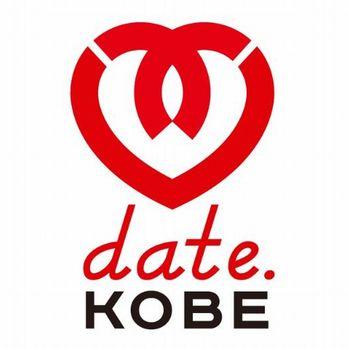 date KOBE logo.JPG