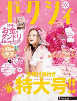 index_cover.jpg