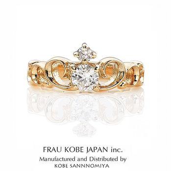 logo-YG baby tiara 4月.jpg