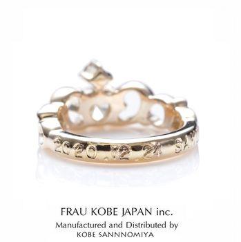 logo-YG baby tiara 裏側刻印例.jpg