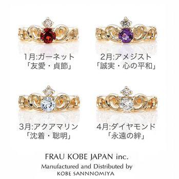 logo-YG baby tiara 1-4月.jpg