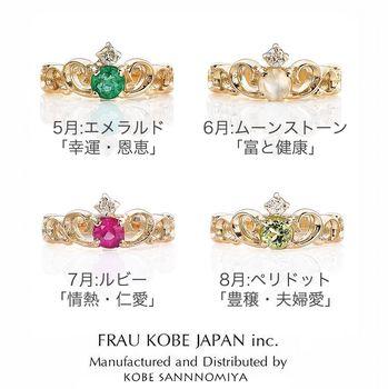 logo-YG baby tiara 5-9月.jpg