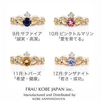 logo-YG baby tiara 9-12月.jpg