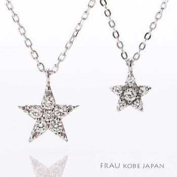 make a wish 星 NC WG.jpg
