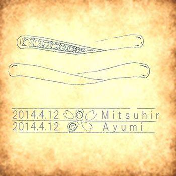 s-20120830124912140450[1].jpg